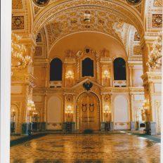 Sant'Andrea Cremlino Mosca